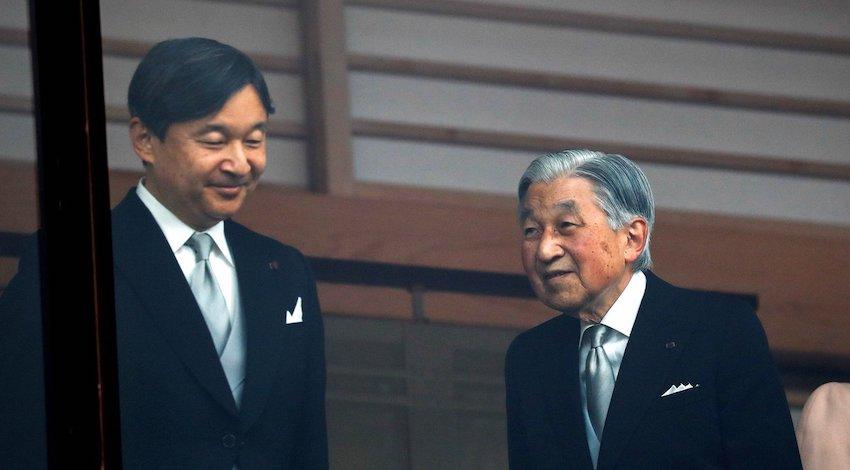 Nuevo Emperador Japón