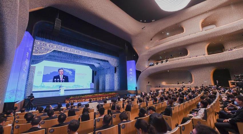 Comité del Patrimonio Mundial de la UNESCO