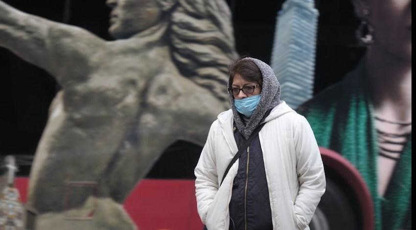 Frío México